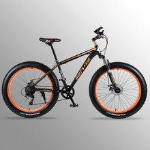 Алюминий сплав Рамки 26×4.0 «7/21 скорость фэтбайк горный велосипед Рамки снег пляж негабаритных Велосипедный Спорт Шины грязь велосипеды для Для мужчин Для женщин