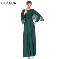Siskakia Muslim Long Dress Malaysia Hui Ramadan Clothes Solid Embroidery Lace Cloak Patchwork Arab Abaya Dress Red Green 2019