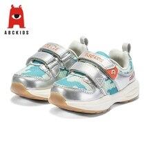 b25745f8046fb ABC enfants garçons mode sport chaussure décontracté course casual  respirant Sneaker grandes chaussures pour enfants