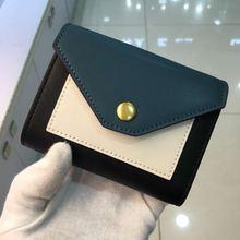 Color matching envelope wallet short three fold ladies wallet color matching color short leather leather small handbag new