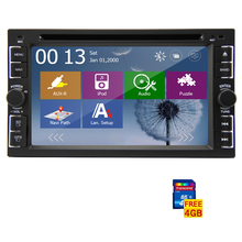 MP5 Radio EQ Navigator CD win8 PC Audio Logo Video AMP GPS Map Car DVD 3D Stereo RDS Autoradio Receiver Auto MP3