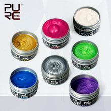 PURC 2017 hot selling good dye trend 7 colors hair color 100ml instrant hair color fashion hair care hair styling products(China)