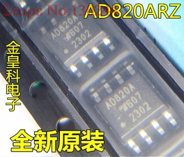 5PCS AD820A IC ANALOG DEVICES SOP-8 AD820ARZ NEW