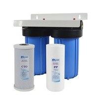 2 этап весь дом фильтрации воды Системы с 4 1/2 x10 осадка и угольный фильтры, 1 Латунь порт, легко Установка