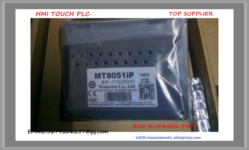 4 3 inch Touch HMI panel touch screen MT8051iP replace MT6050IP MT6051IP MT8050IE with Ethernet new