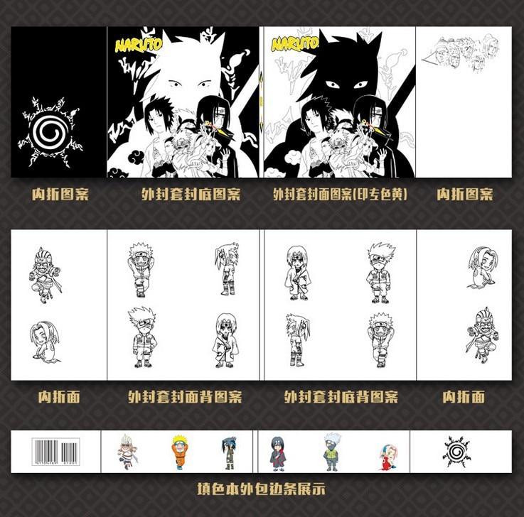 Großzügig Naruto Malbuch Zeitgenössisch - Ideen färben - blsbooks.com
