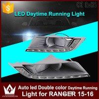 GuangDian 1 Set Car LED Daytime Running Lights DRL For Ford Ranger 2015 2016 Auto White