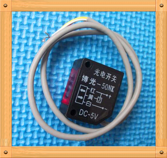 Free Shipping!!! 5pcs Smart car infrared obstacle avoidance sensor / E18-D80NK 50NK / adjustable pitch plus protection