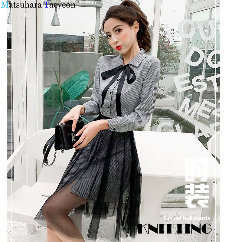 1 Colors 2019 Summer Women's Cotton Long sleeve shirt and See Through yarn Skirt 2 Piece Sets Bow clothes Skirts Suits