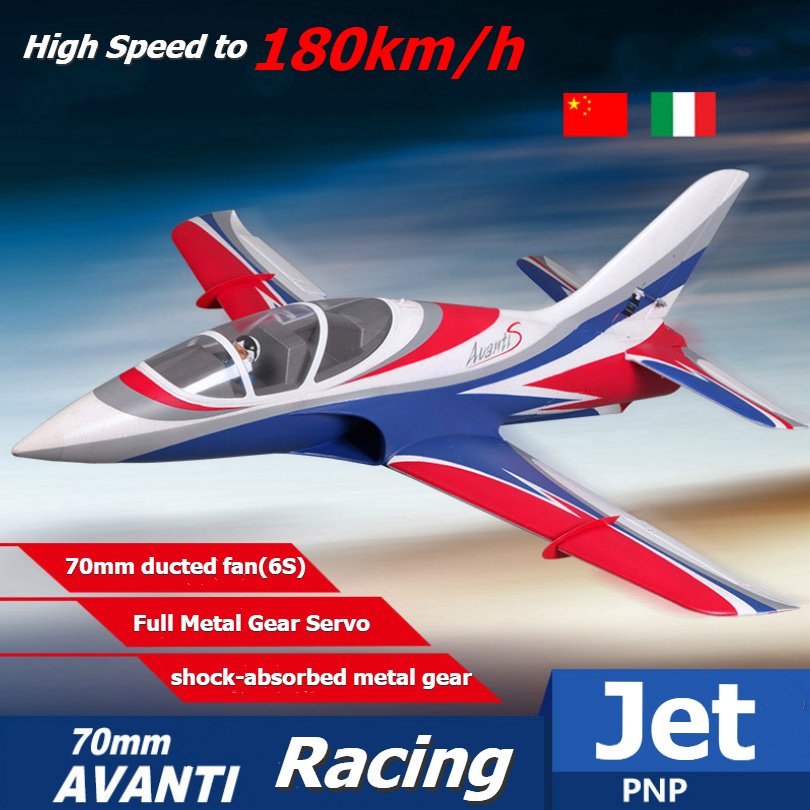FMS RC Airplane Avanti Blue 70mm Ducted Fan EDF Jet High speed Big Scale Model Plane