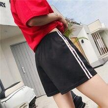 Plus Size 2019 Summer Korean Wide Leg Casual Sports Loose Shorts Women Harajuku Black Booty