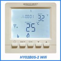 HY02b05-2 WIFI