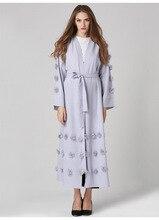 Elegant adult Muslim Abaya Arab Turkey
