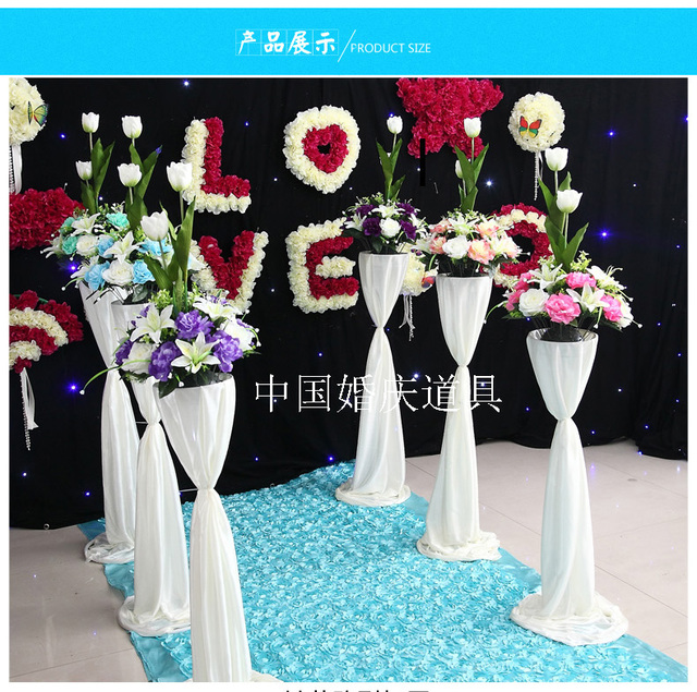 6pcs 150cm tall free shipping wedding road guide prop wedding 6pcs 150cm tall free shipping wedding road guide prop wedding decoration white pillars with white cloth junglespirit Image collections