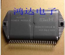 2pcs/lot  RSN311W64   RSN311W64B  RSN311W64C   RSN311W64D