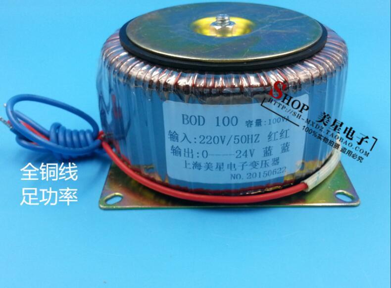 24V 4.2A Ring transformer 100VA 220V input copper custom toroidal transformer for amplifier power transformer цена