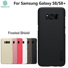 Для Samsung Galaxy S8/S8 плюс Чехол NILLKIN матовое PC Пластик задняя крышка с подарком держатель для телефона для Galaxy S8 S8 плюс