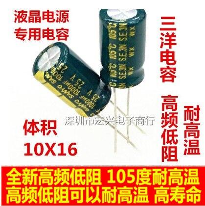 25v1000uf 1000 UF 25 V de alta frecuencia de baja impedancia condensadores enchufe especificaciones: 10*16