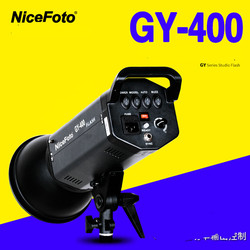 Nicefoto GY-400W Photography Studio Flash Monolight Photo Studio Lighting Softbox Head