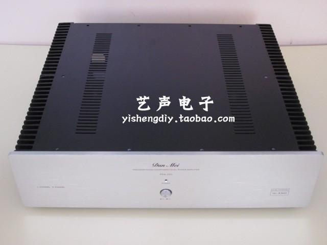 POA-220 telaio amplificatore di potenza/Asporto dissipatore di calore telaio/Back-Stage Amplificatore Telaio/AMP Box/caso BOX