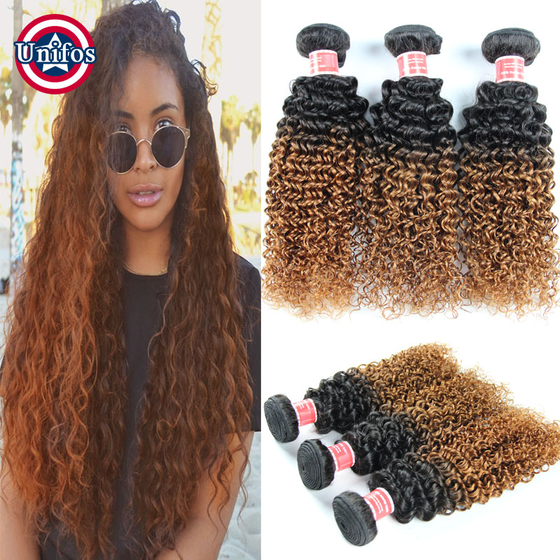 Brazilian Ombre Curly Hair Extensions 4 Bundles Ombre Brown Human