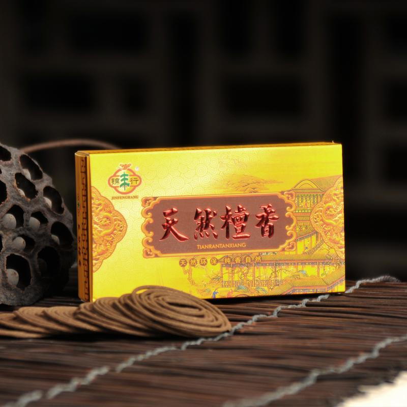 Addition to impaired wormwood incense Chen wormwood incense incense coil 2 hours 3 years natural mosquito