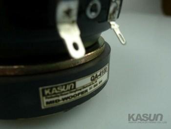 Mid-Bass speaker 80W 5