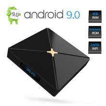 Multilingual Bluetooth Android Smart TV Box with Keyboard