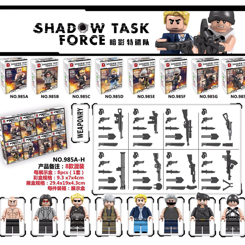 Yamala-Military-Swat-Police-Gun-Weapons-Pack-Army-soldiers-building-blocks-MOC-Arms-City-Police-Legoingly-Military-Series-5