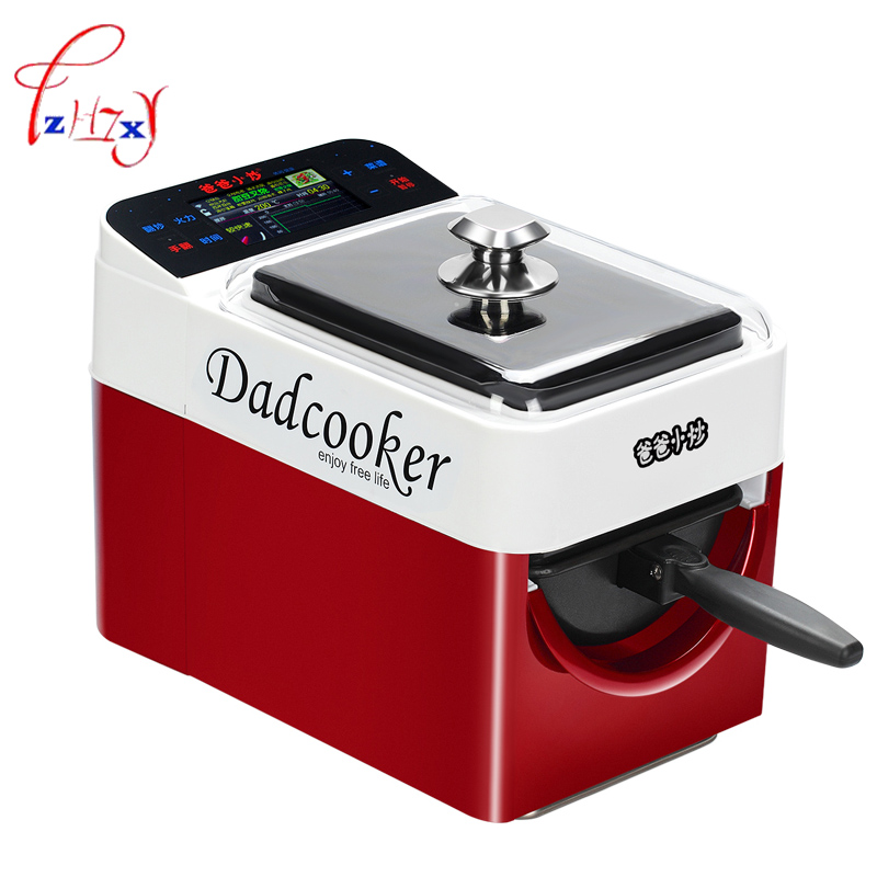 цена Household Smokeless robot cooking pot smart cooking Automatic meat vegetable cooker machine Food Cooking Machine BZ01 в интернет-магазинах