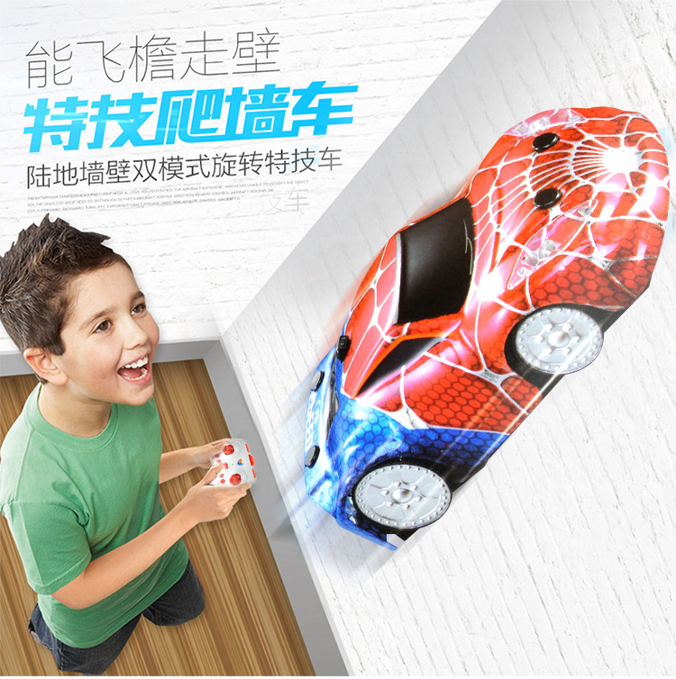 Childrens toy cars, intelligent electric remote control wall climbing car, wireless electric remote control cars, model toys ...
