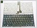 Ruso del teclado para acer aspire v5-111p es1-111 es1-111m es1-311 es1-331 e3-111-c es1-111m v13 e3-122 ru teclado negro