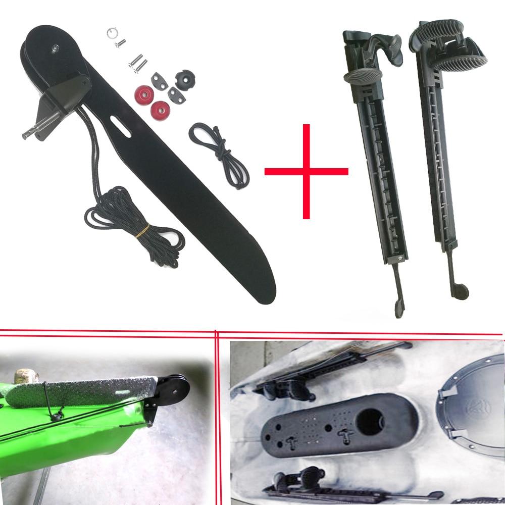 Alloy Canoe Kayak Rudder Foot Braces Pedal Pegs Toe Pilot Controlling Steering System Kit