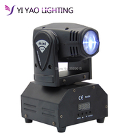 China Mini RGBW 4in1 led show Disco DJ Laser party lights DMX512 10W beam
