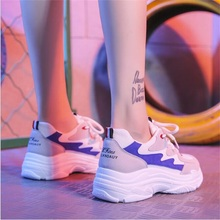 Explosion models spring increased shoes Harajuku wild casual breathable sports ladies