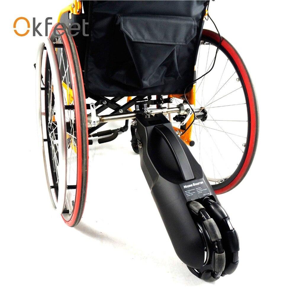 Электрический инвалидная коляска трактор инвалидная коляска ручной велосипед электрические инвалидные коляски Конверсионные Комплекты с...