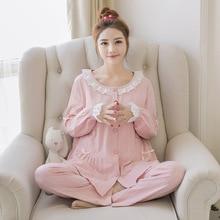 Милая Ночная рубашка для кормящих мам, розовая Хлопковая пижама для кормящих грудью для беременных женщин, осенняя Пижама для беременных, комплект ночной одежды