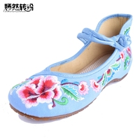 Vintage Embroidery Women Flats Shoes Canvas Floral Mary Janes Comfortable Old Peking Cloth Dance Singles Soft