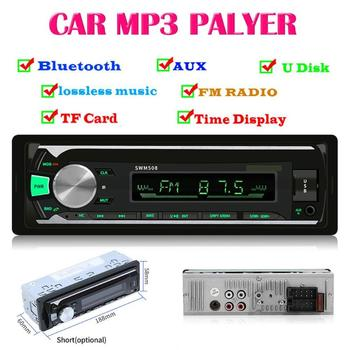 508 Bluetooth Car Stereo MP3 Player USB Audio Copy FM Radio Head Unit Receiver Read Cards and U Disks Audio AUX Function image