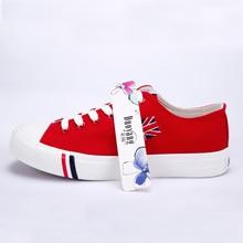Women Casual Sneaker (4 colors)