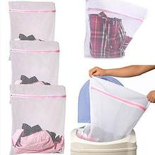 3 Sizes Underwear Clothes Aid Bra Socks Laundry Washing Machine Net Mesh Bag Laundry Storage & Organization(China)