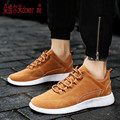 New 2017 Fashion Men Casual Shoes Mens Trainers Breathable Flats Walking Shoes Zapatillas Hombre Free Shipping