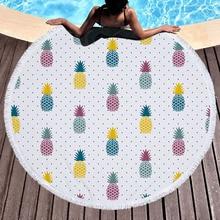 New Round Plaid Mandala Tapestry Outdoor Beach Towel Picnic Blanket Bohemian Pineapple Wink Hippie Towels Yoga Table Mat
