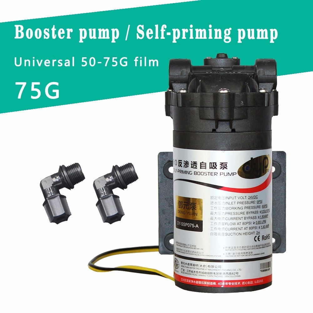 DC24V 80PSI  Water Filter Parts Water Filtration Booster Pump 75 GPD Water purifier Reverse Osmosis machine Self-priming pump