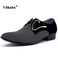 Viihahn Men S Casual Shoes Pointed Toe Suede Leather Dress Shoes Casual Oxford Shoe For