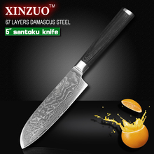 XINZUO 5 inch santoku knife 67 layers China Damascus steel kitchen knife high quality with Pakka wood handle FREE SHIPPING