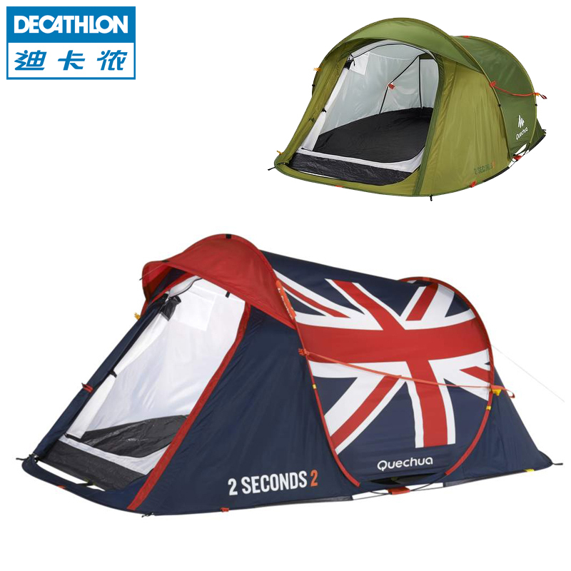 Divano Letto Gonfiabile Decathlon.Decathlon Outdoor Camping Two Seconds To Open Genuine Speed