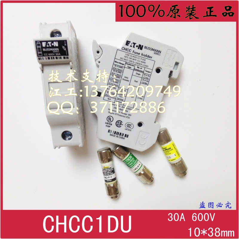 [SA]Original Eaton EATON BUSSMANN fuse holder CHCC1DU 10 * 38mm 600V 30A 30A--5PCS/LOT [sa]new original alarm fuse base fuse holder ds 401a