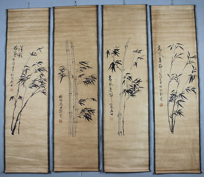 Antique Calligraphy: Antique Calligraphy And Paintings Of Flowers And Birds
