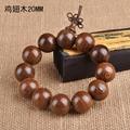 Красочные деревянные молитва бусины браслет, Венге, Мала бусины браслеты атмосферное